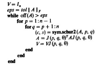 Циклический метод Якоби, псевдокод.