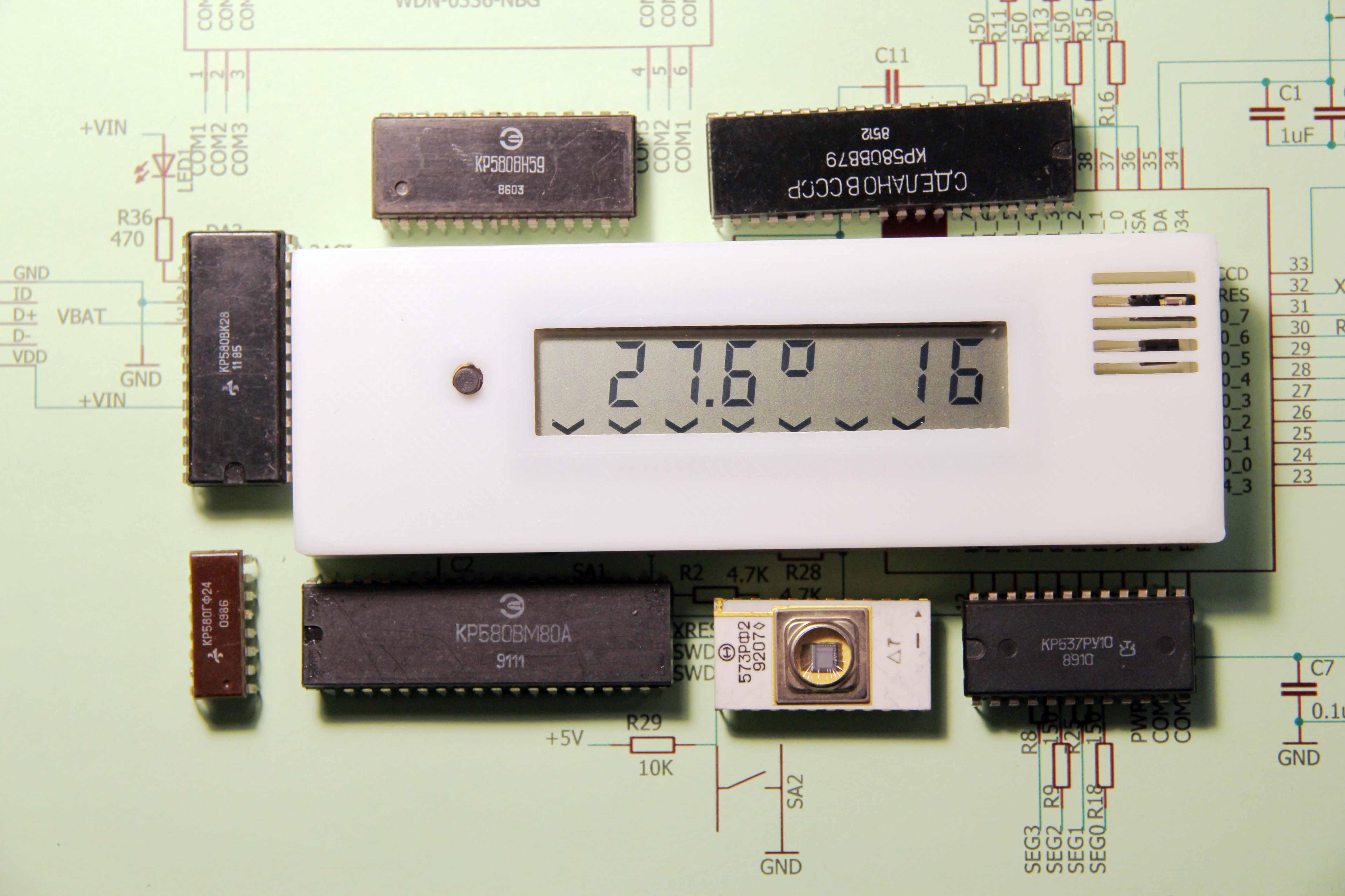 Портативный прибор для измерения влажности воздуха
