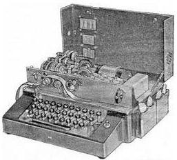 М-101 «Изумруд»архивное фото