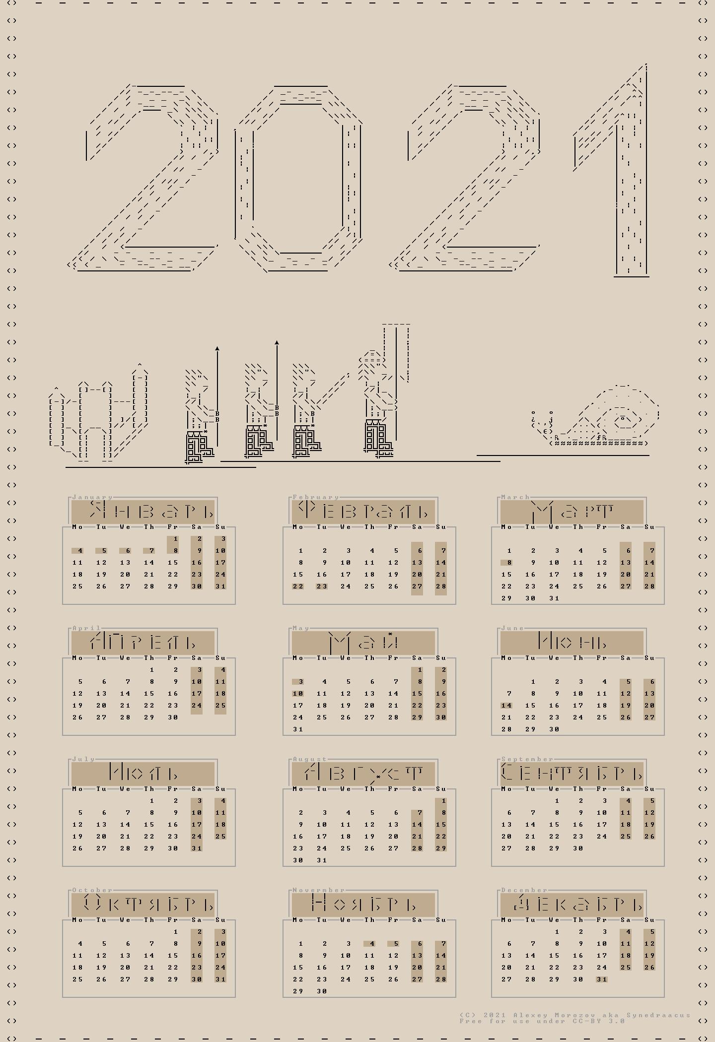 Хабра-календарь на 2021 год