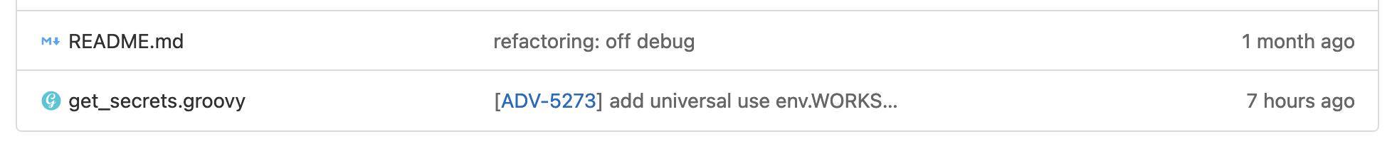Git репозиторий с Vault