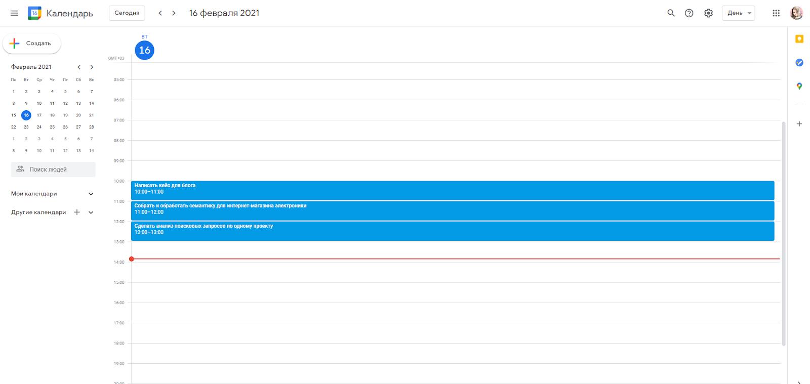 Так может выглядеть список дел в Google Календаре