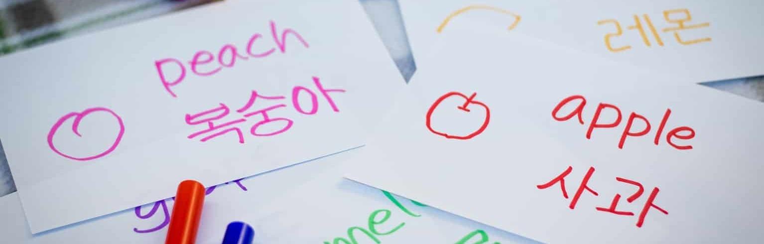 Как английский язык изменил корейский быт, работа, K-pop