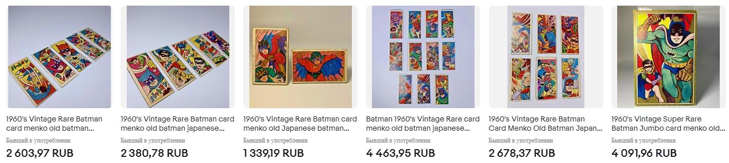 Настоящий винтаж, правда не с самураями, а Бэтменом.