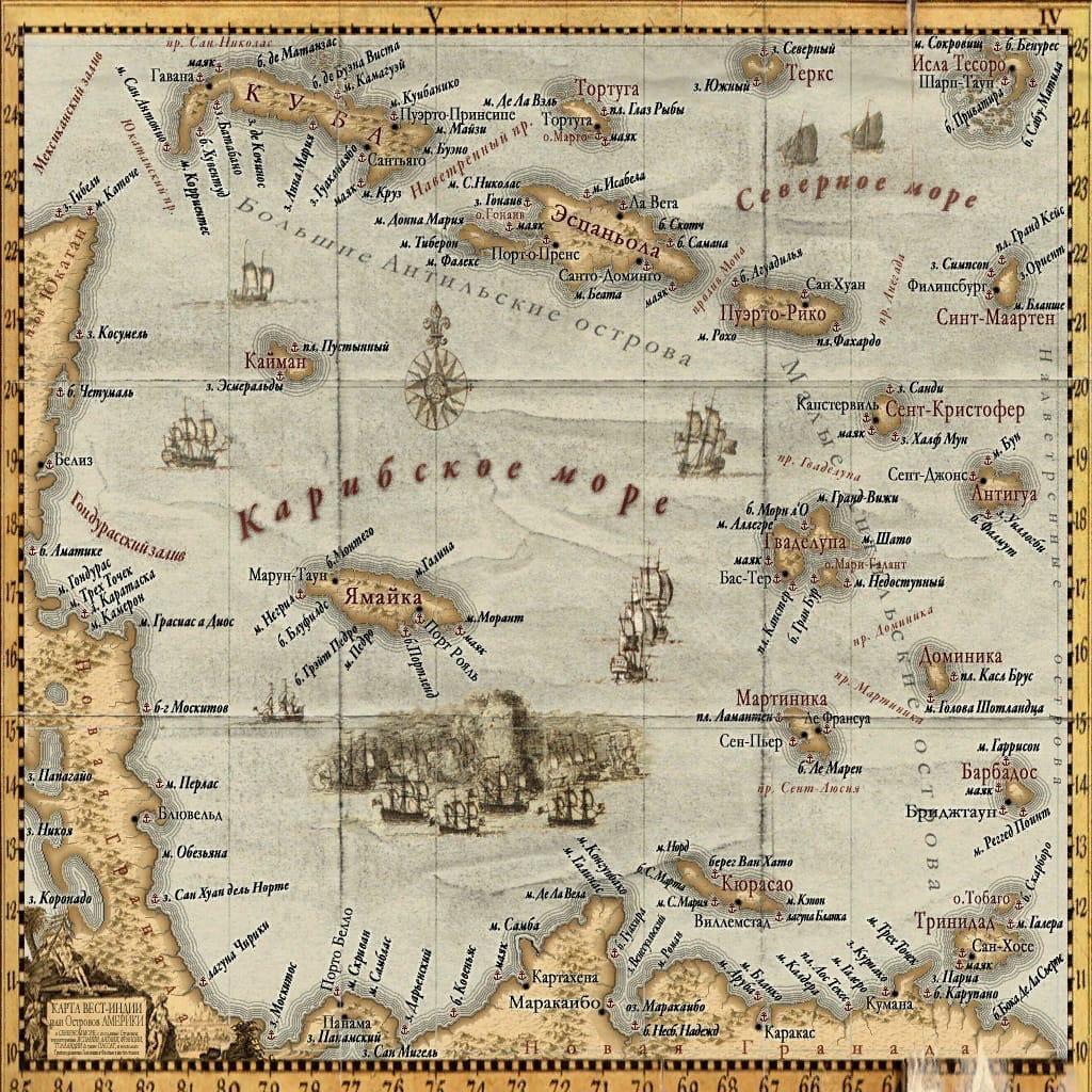 Карта региона целиком. Всё рядом, грабь треклятых Испанцев сколько влезет. За карту огромный привет и спасибо Корсарам.