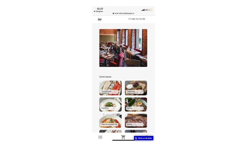 Автоматически сгенерированный мини-сайт ресторана