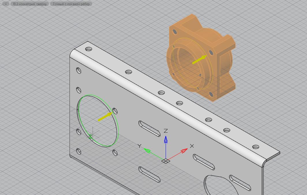 Рис. 26. При 3D-вставке указываем совмещаемые ребра деталей