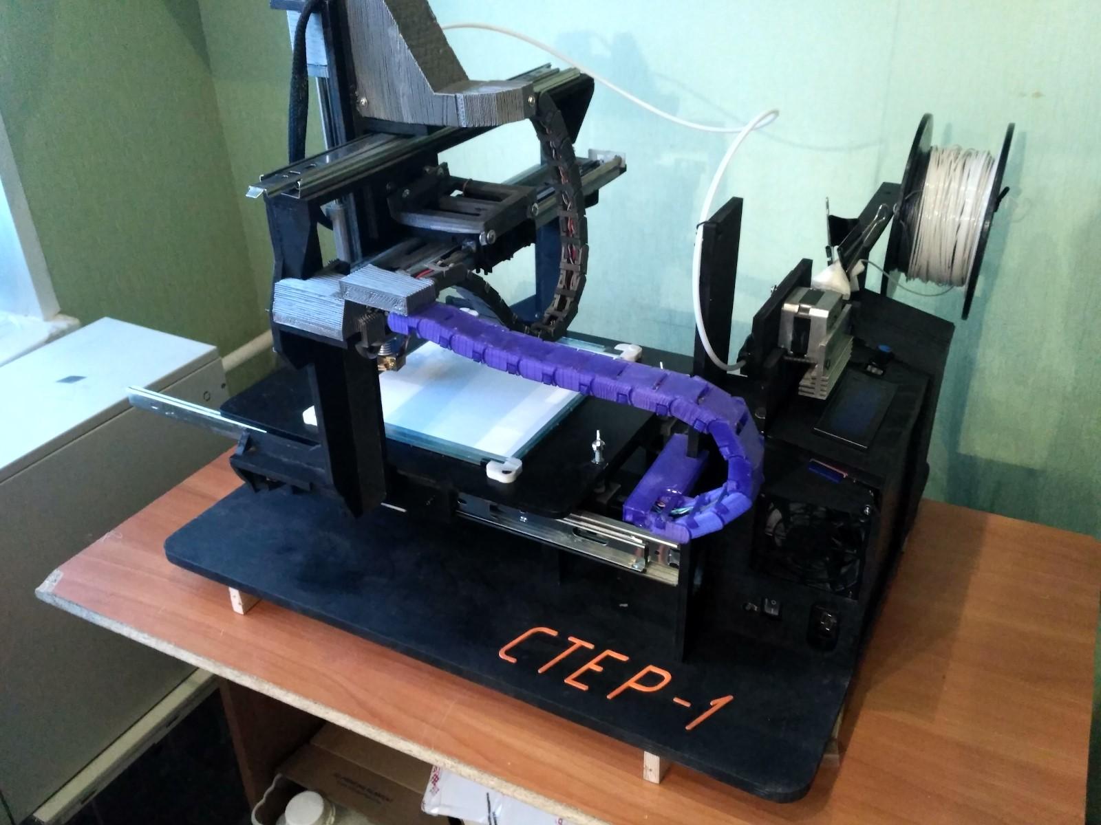 Конечный модернизированный вариант принтера с высотой печати 11 см