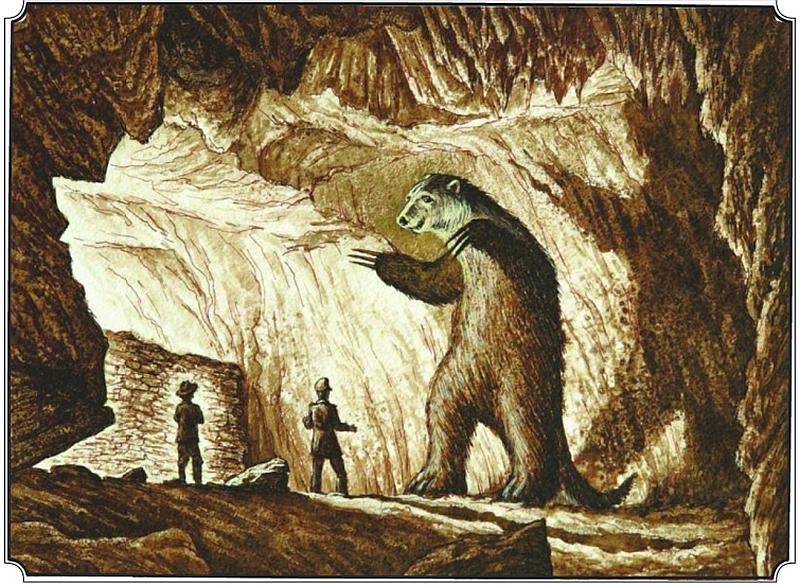 Ленивец пытается сказать, что он существует, однако его никто не слышит и не видит.