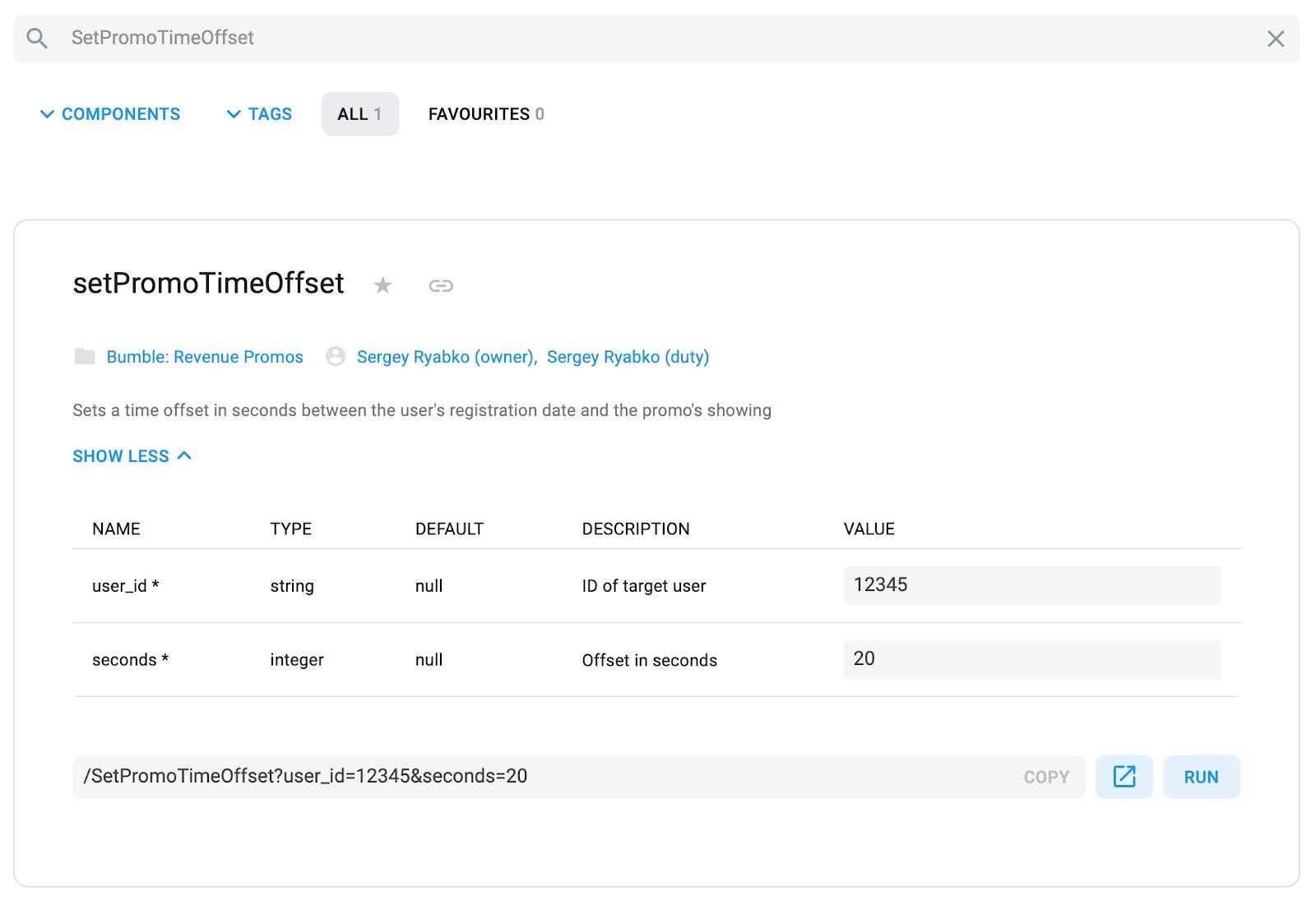 Пример автоматически сгенерированной документации