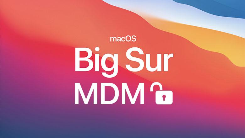 Отключение профиля MDM на Mac OS Big Sur
