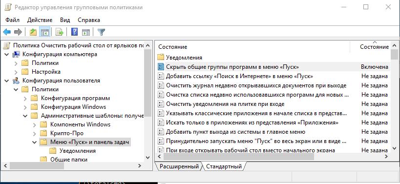 Установка и настройка терминального сервера на Windows Server  Оптимизация настроек для 1С ч.3