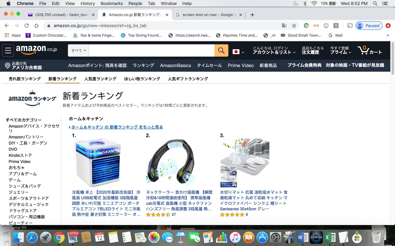 Сайт Amazon (Япония)