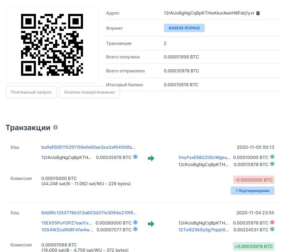thielovo ulaganje u bitcoin kako arbitrirati kripto trgovanje