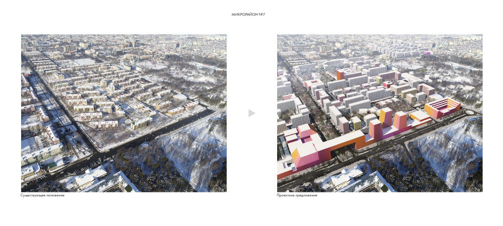 Концепция реновации микрорайонов в Южно-Сахалинске