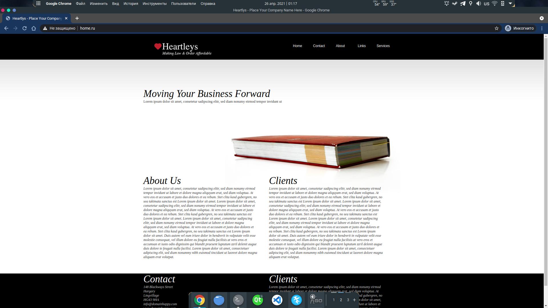 html страница скачанная из интернета