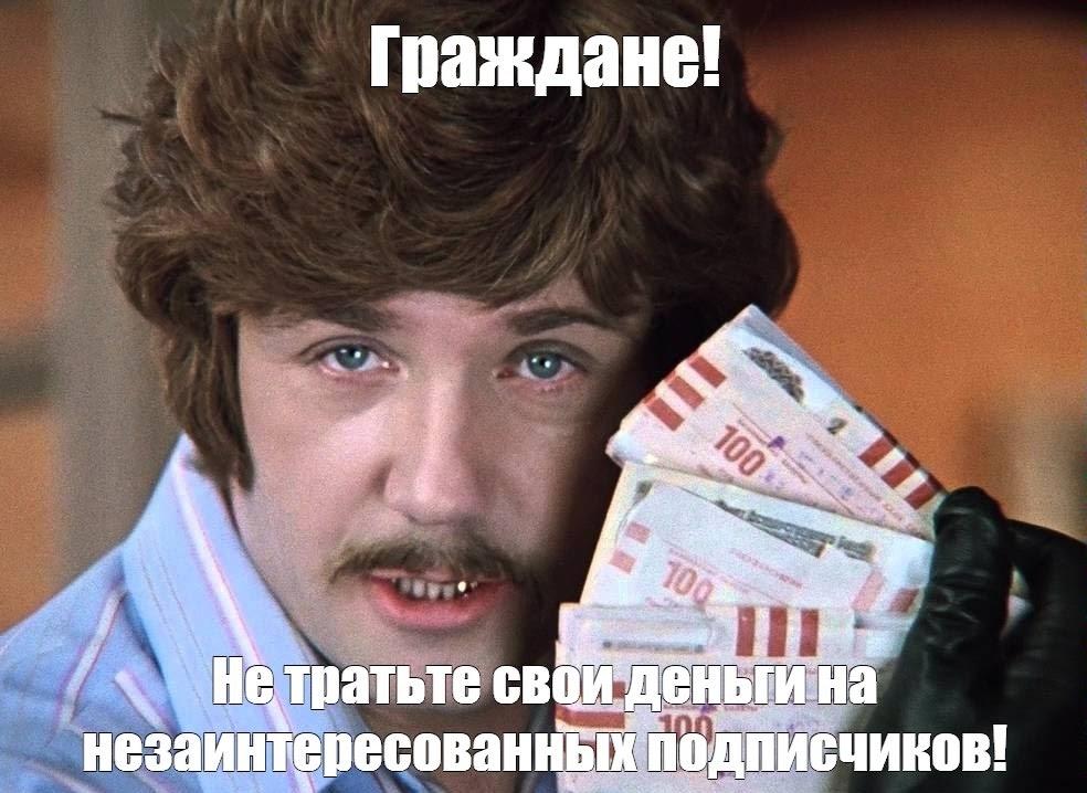 Где деньги, Лебовски?!  почему сливается бюджет email-кампании и как это исправить