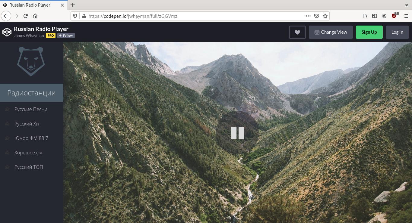 Красивое радио для браузера