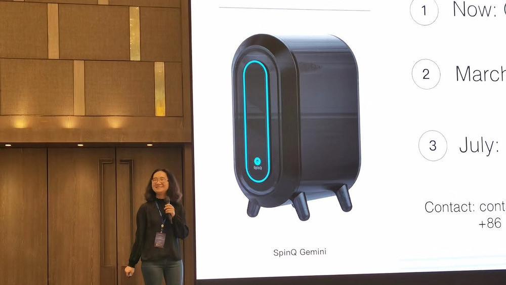 SpinQ Gemini, презентация в 2020 году