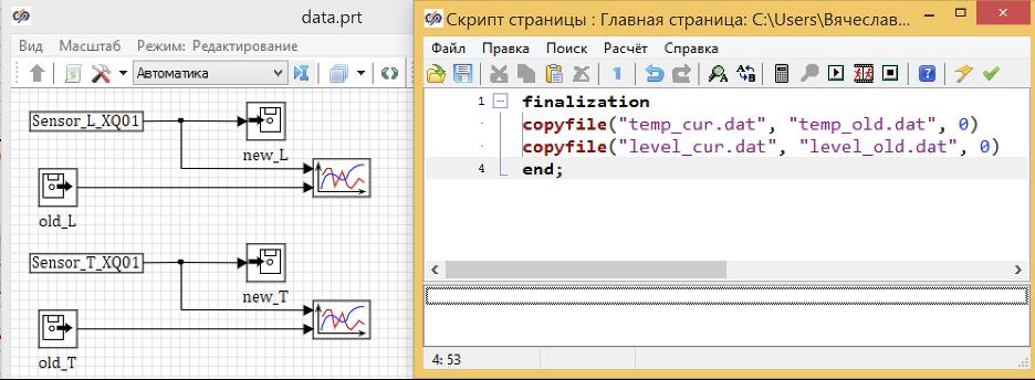 Рисунок 3.9.14 Проект для сравнения вариантов расчета