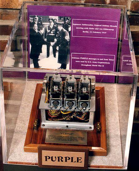 Макет Purple в музее США
