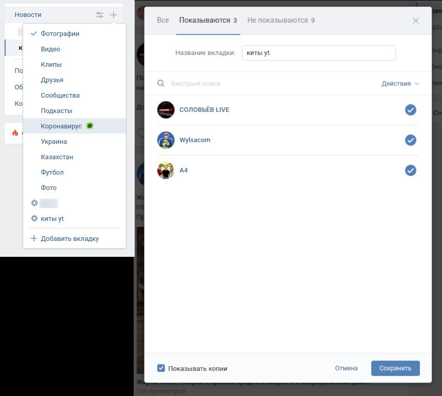 Контент ВКонтакте не заслуживает ВКонтакте