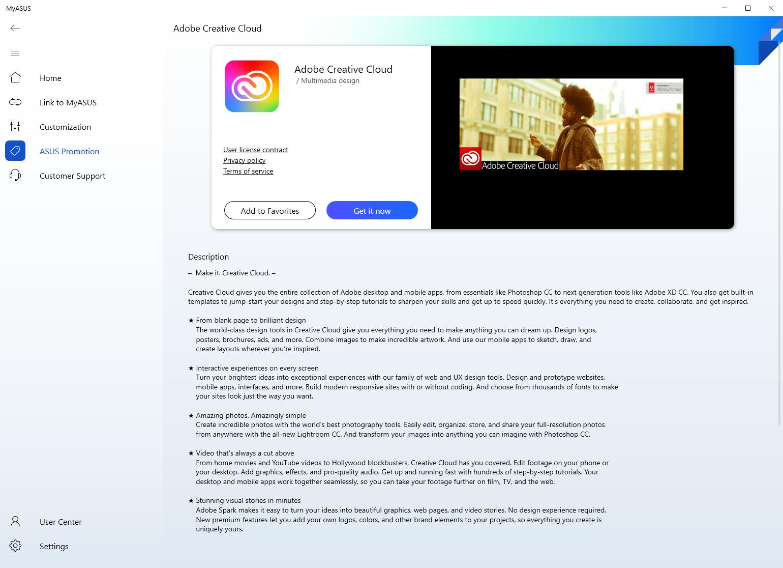 Страница Adobe Creative Cloud