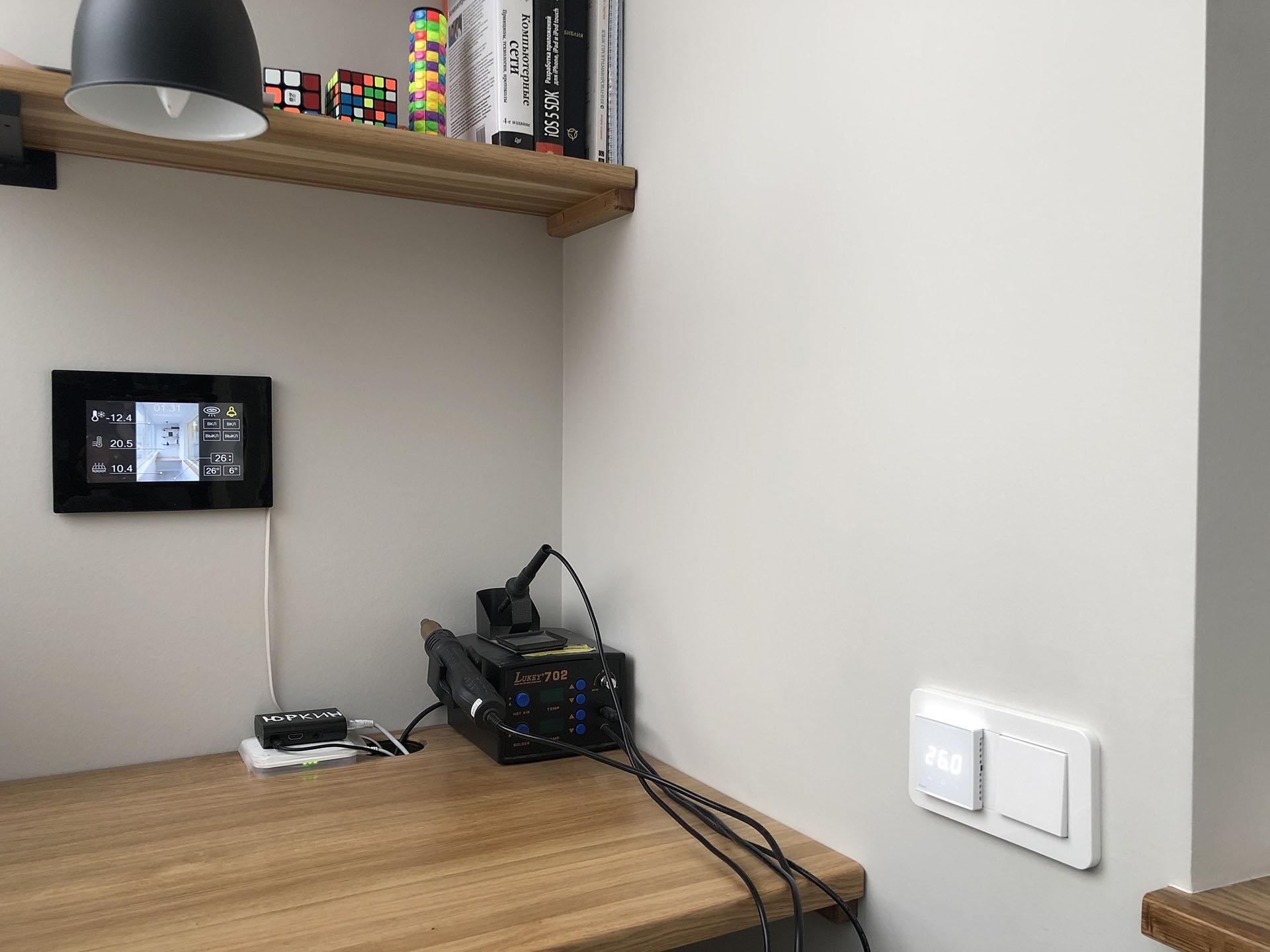 Разработка Z-Wave бесшумного выключателя и автоматизация на балконе