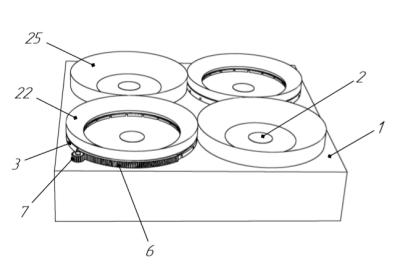 Комбинирование конуса и диафрагмы
