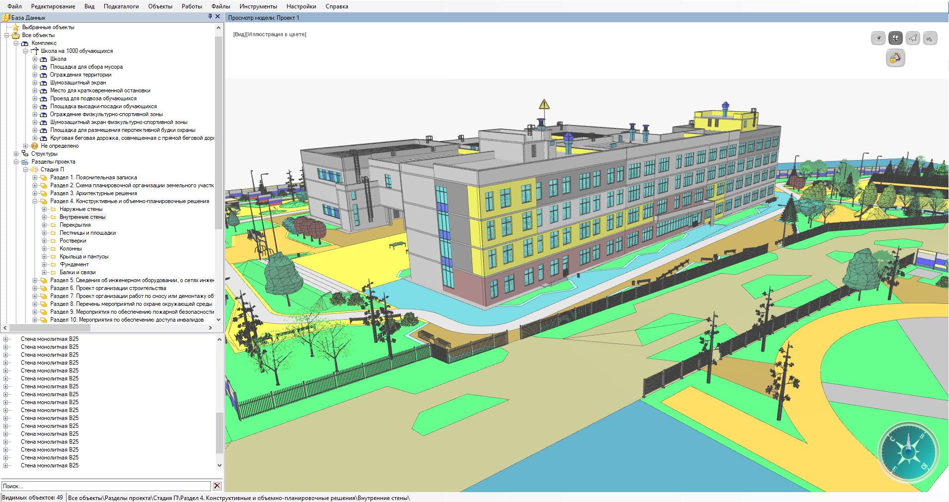 Информационная модель в CADLib Модель и Архив