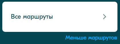 Пример двух кнопок, где нижняя похожа на ссылку