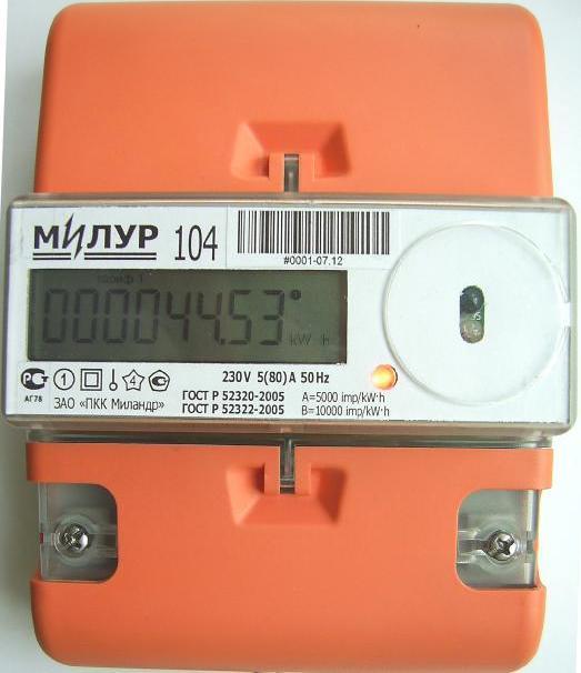 Первая версия счетчика электроэнергии