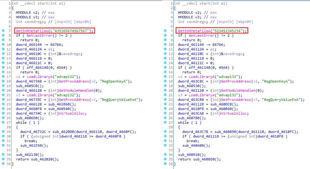 Сравнение кода в двух экземплярах одной структуры