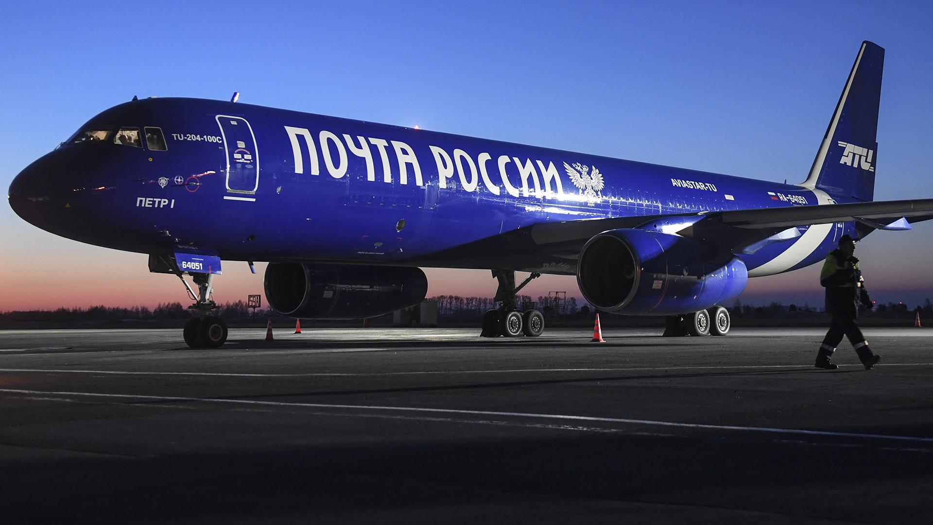 Как устроены авиаперевозки Почты России