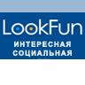 LookFun