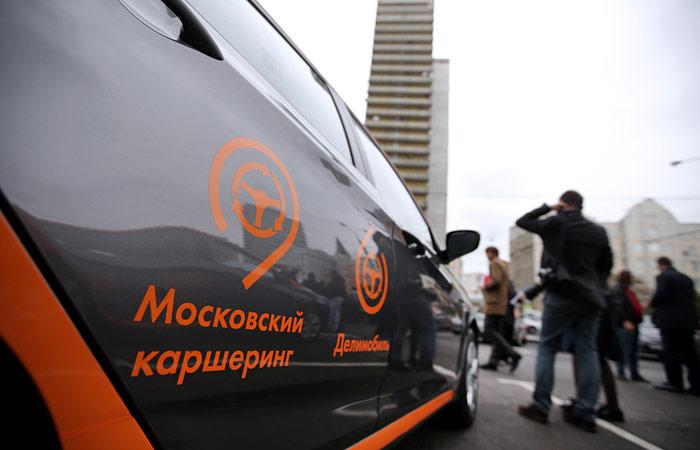 В Москве заработала система каршеринга: 100 автомобилей для краткосрочной аренды доступны в пределах МКАД