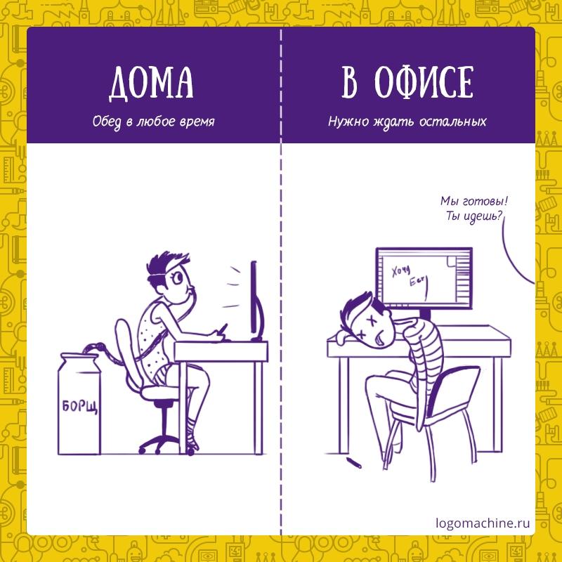 Открытку, прикольные картинки про работу в офисе