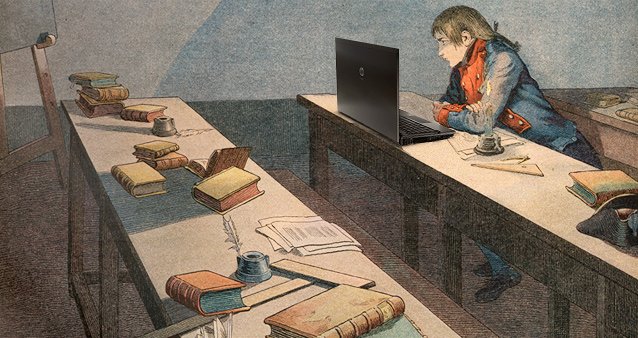 Картинки по запросу онлайн-образованием