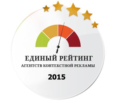 Рейтинг агентство контекстной рекламы