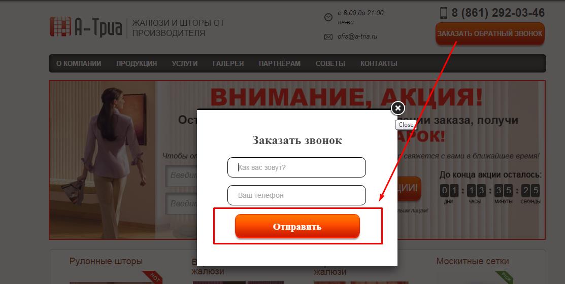BITRIX ШАБЛОН ФОРМЫ АВТОРИЗАЦИИ