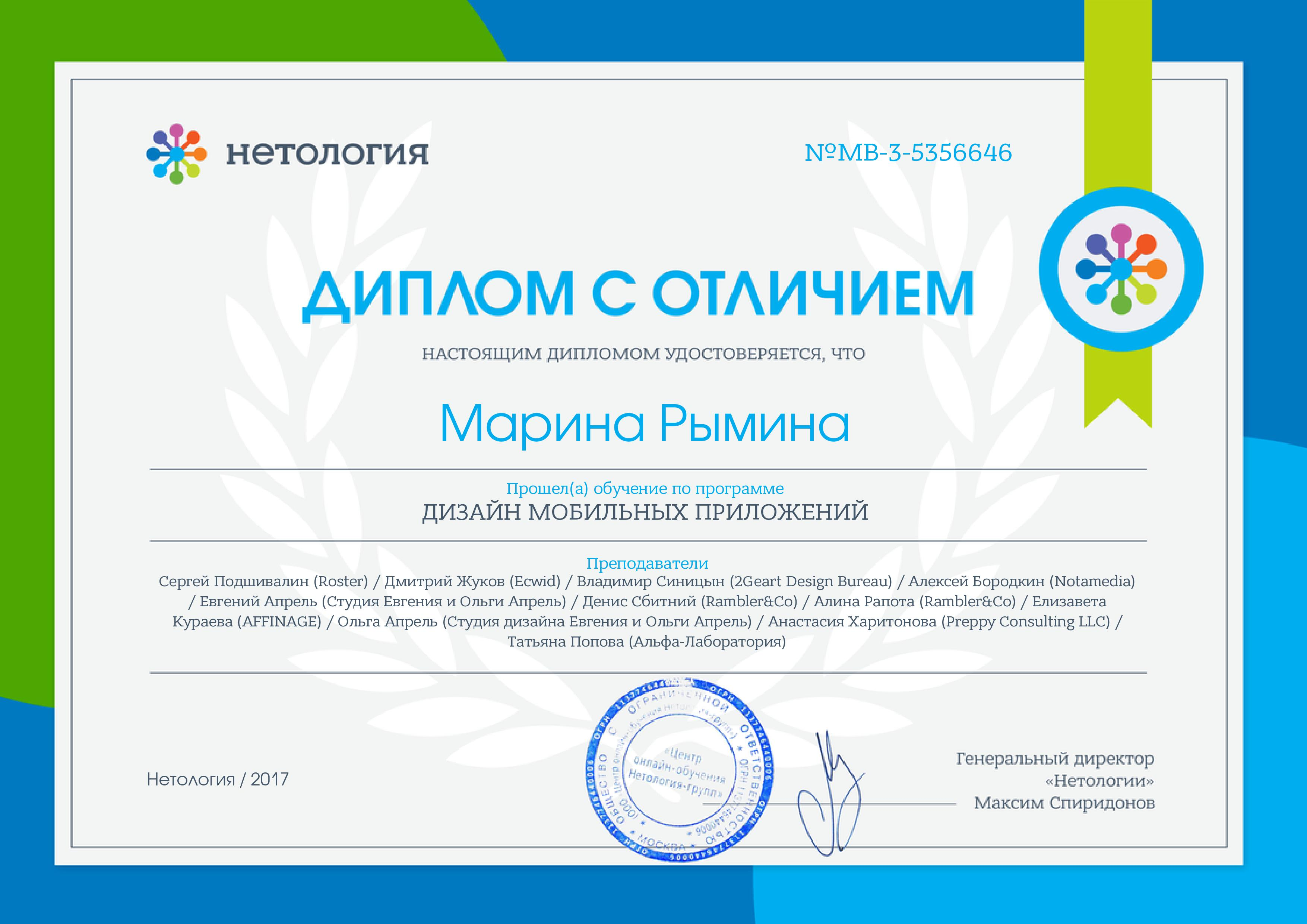Диплом создание дизайна сайта продвижение pr методами сайта
