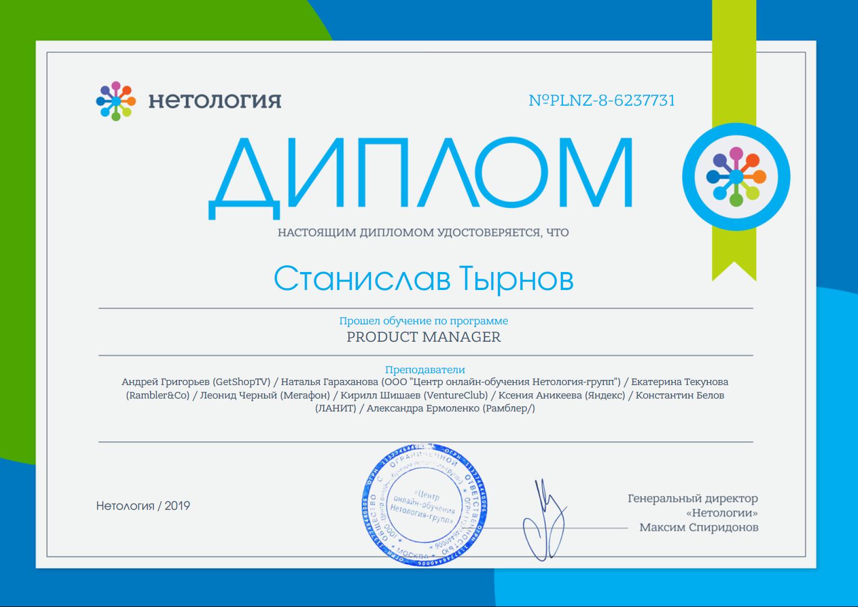Создание сайта конструктор диплом ооо строительная компания 52 нижний новгород сайт