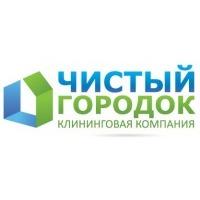 Логотип компании «Группа компаний Чистый Городok»