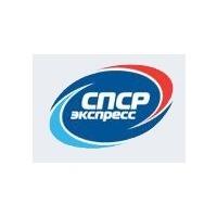 Логотип компании «СПСР-Экспресс»