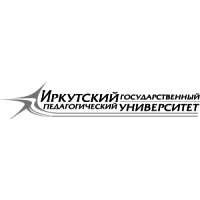Логотип компании «Иркутский Государственный Педагогический Университет (ИГПУ)»