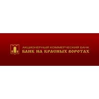 Логотип компании «Банк на Красных Воротах»