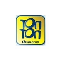 Логотип компании «Обувьпром»