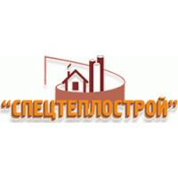 Логотип компании «СпецТеплоСтрой»