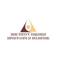 Логотип компании «Институт оценки программ и политик (ИОПП)»
