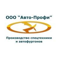 Логотип компании «Авто-Профи»